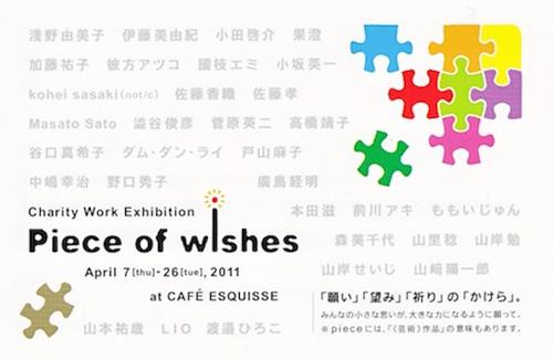20110412hokkaidou.jpg