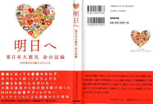 20110903img1.jpg