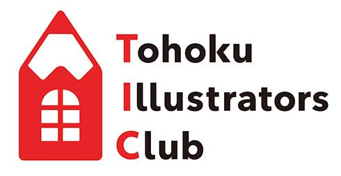 TICの新しいロゴマーク