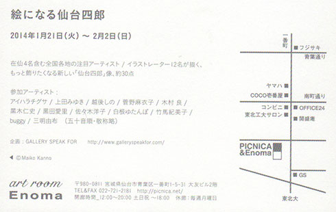 shiro1b.jpg