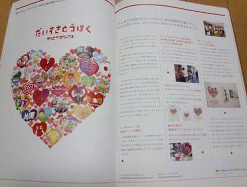 tic_letter2.jpg