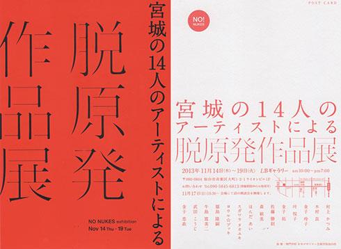 tic_murakami.jpg